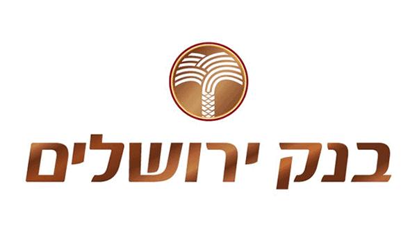 ייעוץ משכנתאות בבנק ירושלים