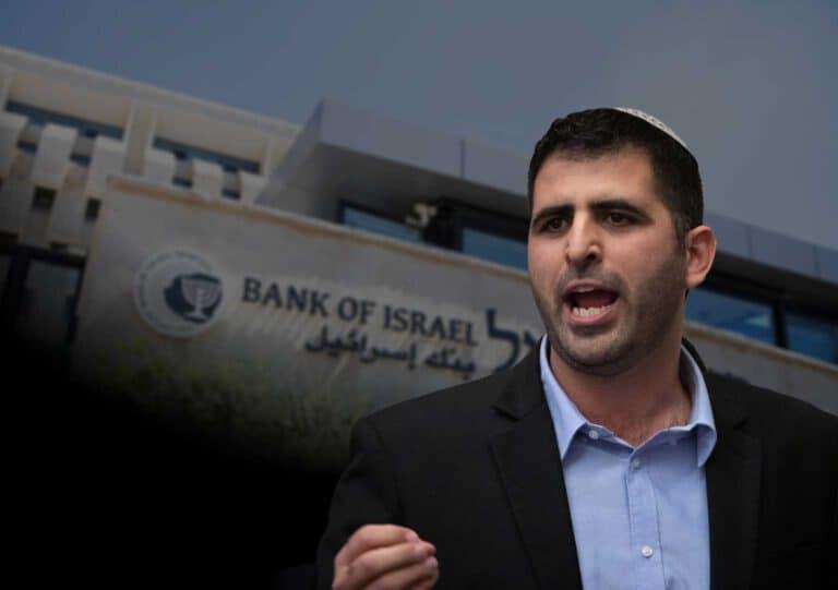 בנק ישראל עם מתווה להוזלת המשכנתא